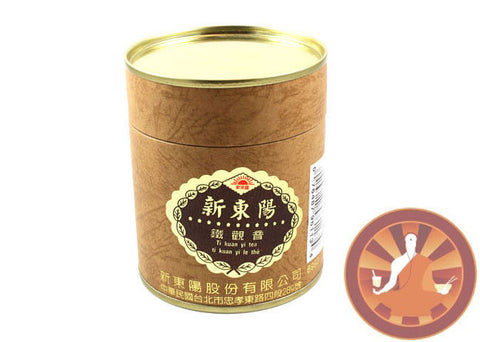 Premium Loose Leaf Kuan Yin Oolong Tea
