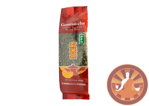 Premium Gemi-Cha Yamamoto Loose Leaf Tea ALL NATURAL