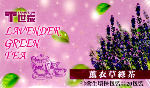 Lavender Green Tea 20 Tea Bags ALL NATURAL