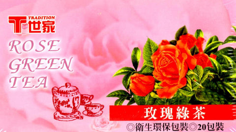 Rose Green Tea 20 Tea Bags ALL NATURAL