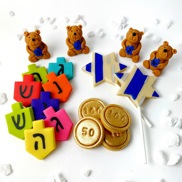 Hanukkah ultimate gift collection marzipan candy treats