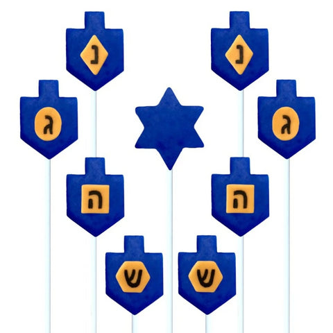 Hanukkah blue dreidels with gold letters in menorah shape marzipan candy lollipops