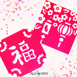 Velvet Foil Art: Chinese New Year Crafts for Kids