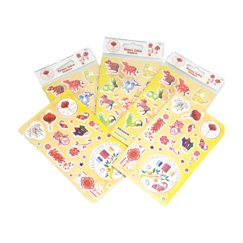 Zodiac stickers and Chinese New Year Stickers for kids CNY Party Favors