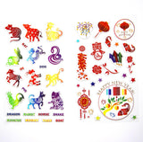 Chinese New Year Stickers Zodiac