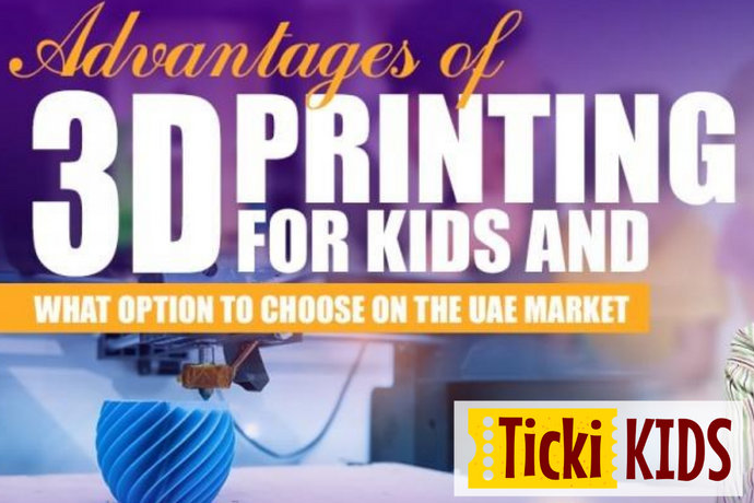 Advantages of 3D printing for kids
