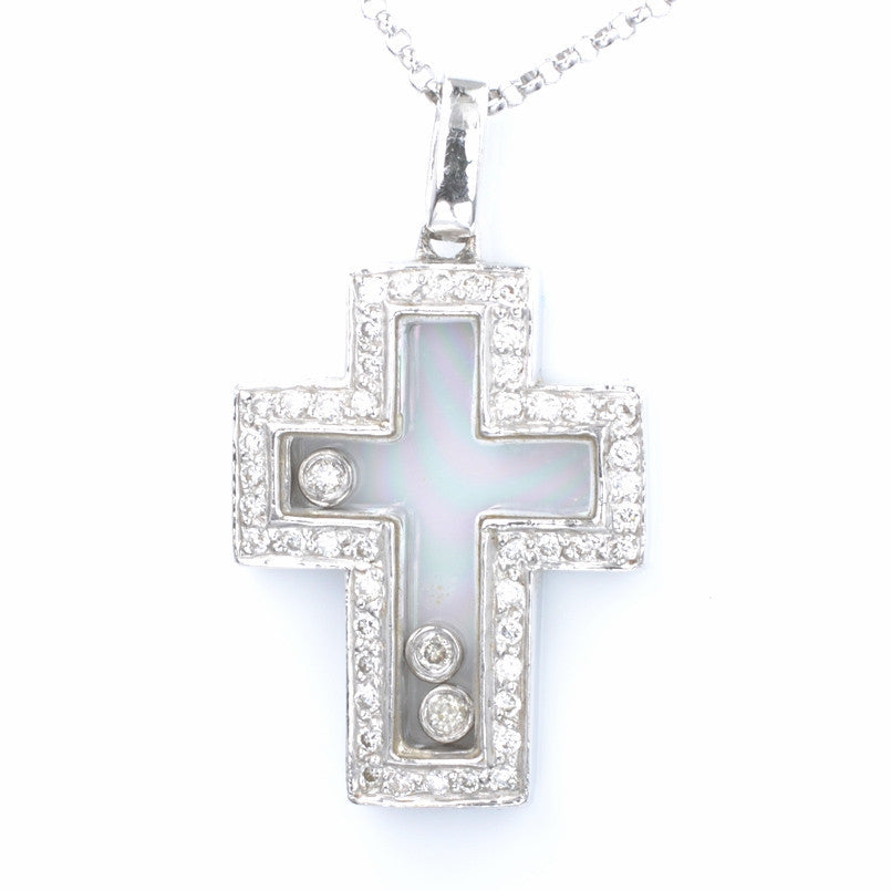 18ct Whit Gold Floating Diamond Cross