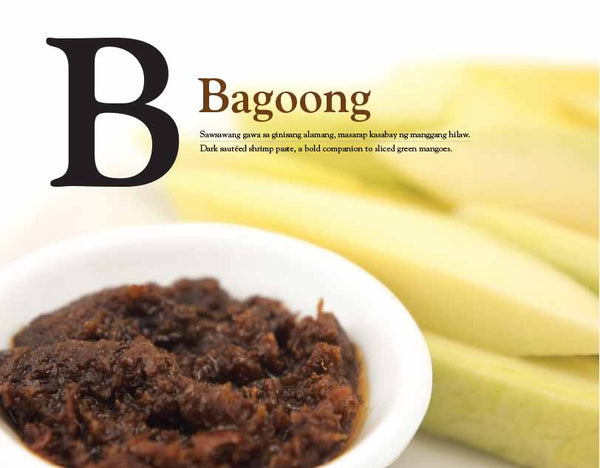 A for Adobo: An Alphabet of Filipino Food