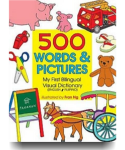 500 Words & Pictures: My First Bilingual Visual Dictionary