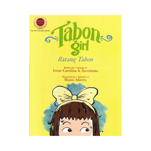 Tabon Girl - Philippine Expressions Bookshop