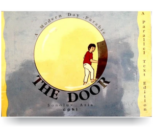 The Door: A Modern Day Parable