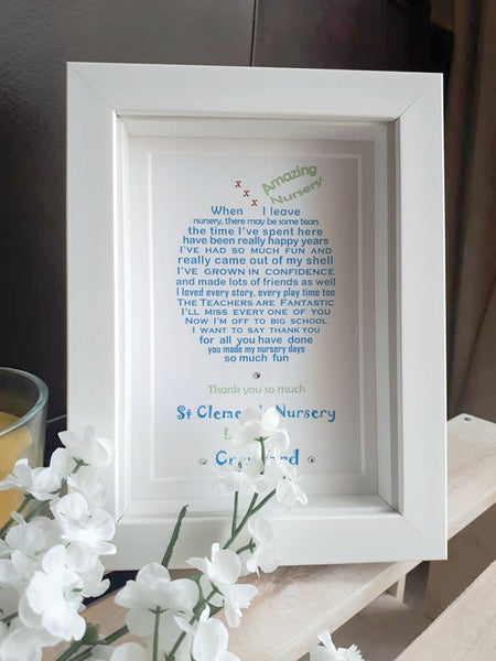 Nursery Print - Leaving Nursery poem print (7x5)