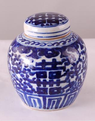 Blue & White Double Happiness Jar Small