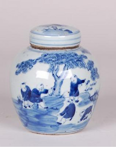Blue & White Jar w/ Figures