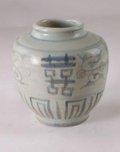 Blue & White Ming Double Happiness Vase