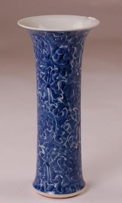Blue & White Beaker Dark Floral Pattern