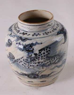 Blue & White Phoenix Design Jar Small