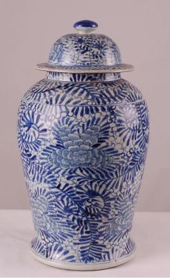Blue & White Palm Leaf Pattern Jar