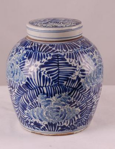 Blue & White Palm Jar