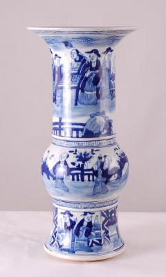 Blue & White Beaker Vase