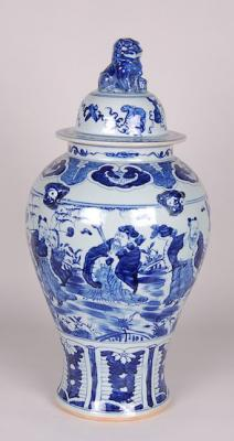 Blue & White Lion Ginger Jar