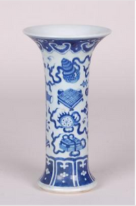 Blue & White Decorative Beaker