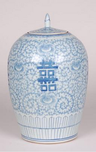 Blue & White Double Happiness Jar