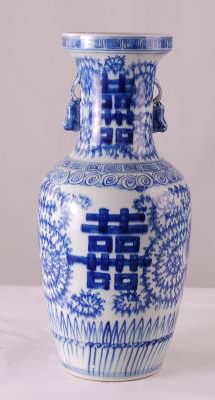 Blue & White Double Happiness Vase w/ Handles