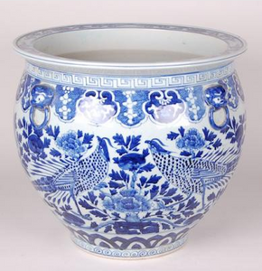 Blue & White Fish Bowl