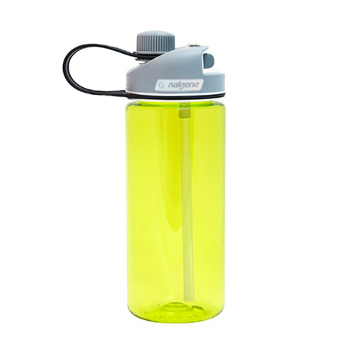 20 oz MultiDrink with Straw Bottle,[wholesale],[Simply+Green Solutions]