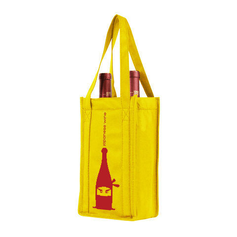 Two bottle Wine Tote, Double Layered *Fully Customizable*