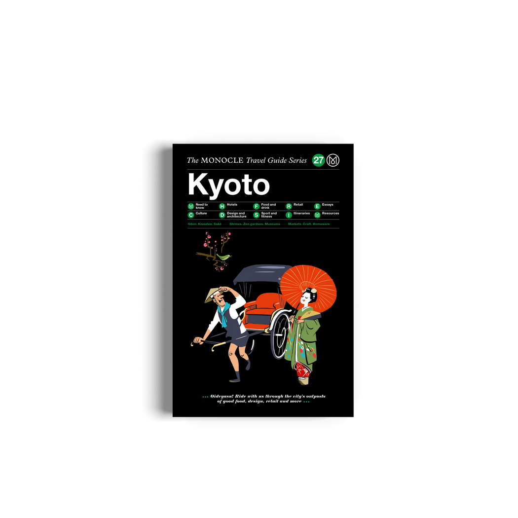 Kyoto: The Monocle Travel Series