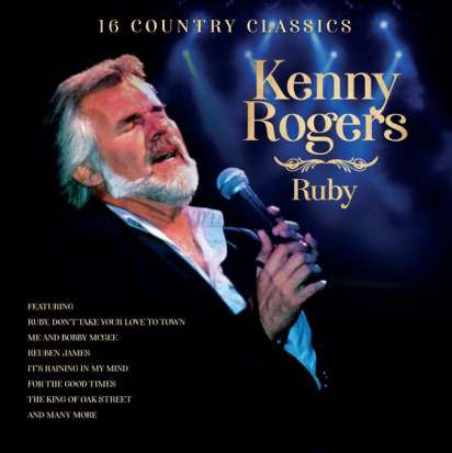 Kenny Rogers - Ruby - LP Dubai