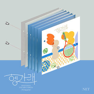 Seventeen - 7th Mini Album