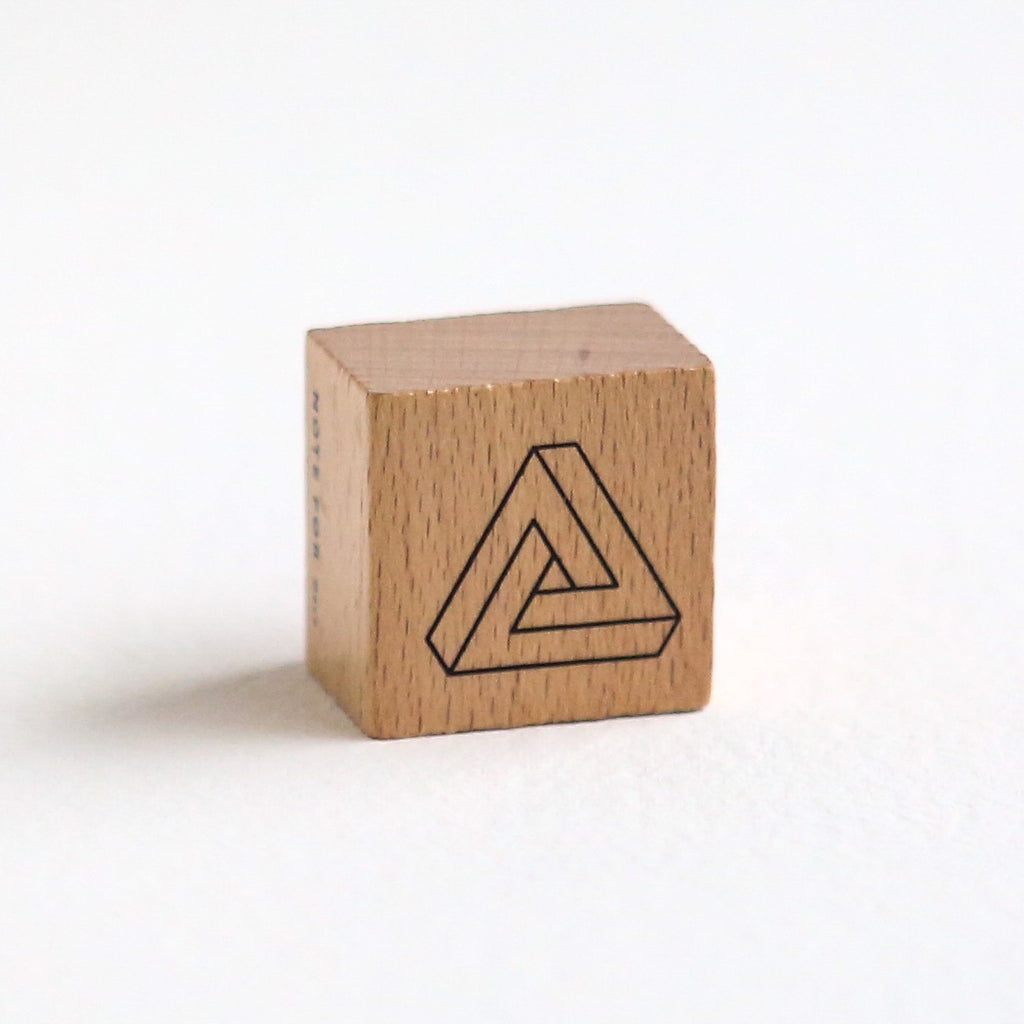 Mathematical Geometric Shape Rubber Stamp - Penrose Triangle