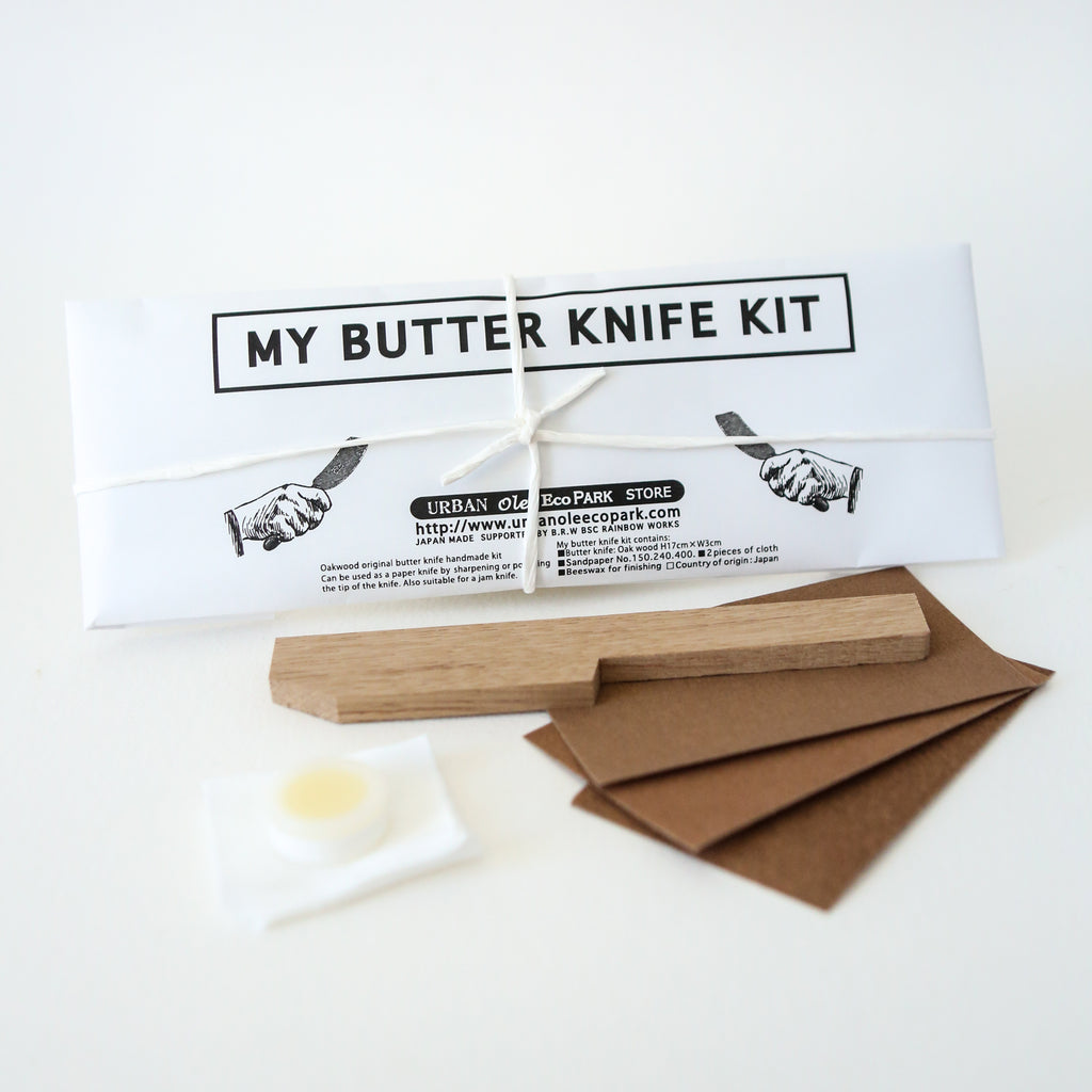 Japanese Wooden Butter Knife Carving Kit