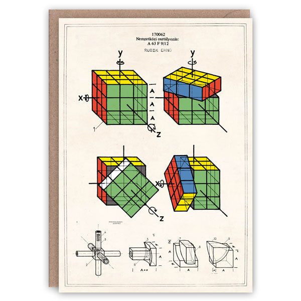 Patent Application Card - Rubik's Cube