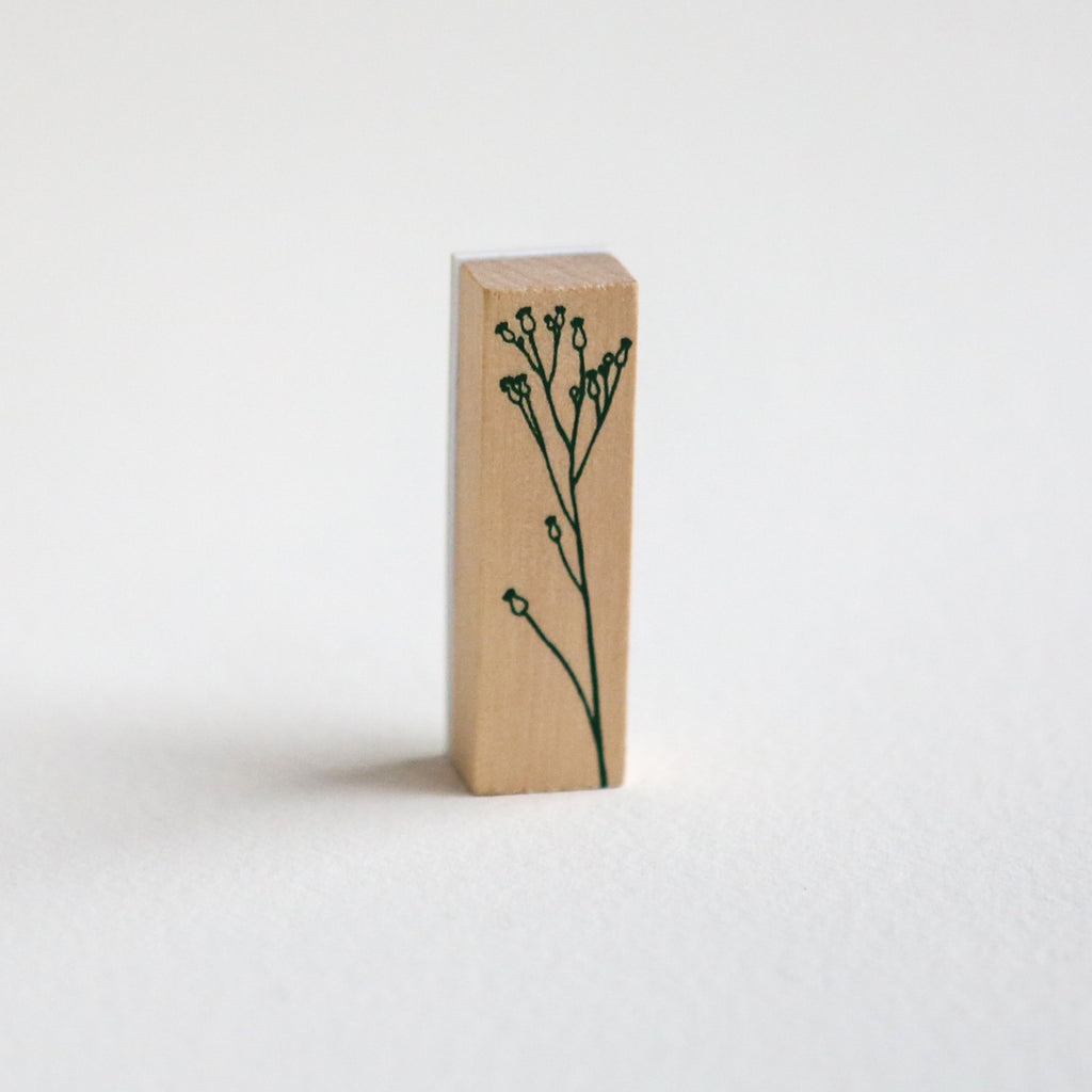 Delicate Botanical Stem Rubber Stamp - Design 4