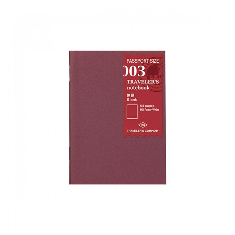 Midori Traveler's Passport Sized Refill - 003 Plain Notebook