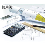 CASIO Japanese Program Functional Calculator FX-5800P-N