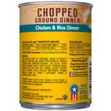 Pedigree Chopped Ground Dinner Chicken & Rice Dinner Adult Canned Wet Dog Food, (12) 13.2 Oz. Cans