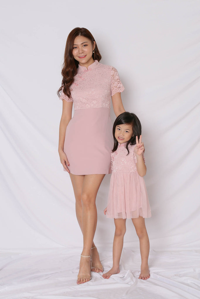 *LITTLE TOPAZETTE* HUIXIN TULLE CHEONGSAM IN DUSTY PINK - TOPAZETTE