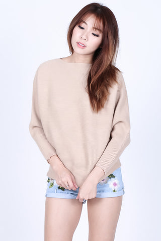 *RESTOCKED* LEIA SLOUCH KNIT TOP IN TAUPE