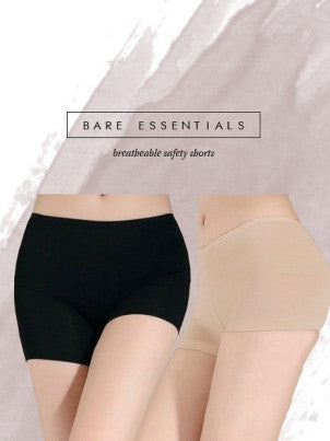 BREATHABLE SEAMLESS SAFETY SHORTS