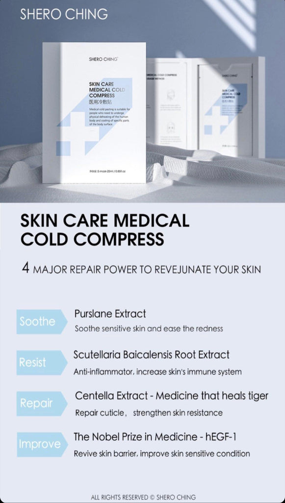 SHERO CHING - COSMECEUTICAL (SKIN CARE MEDICAL COLD COMPRESS) MASK - TOPAZETTE
