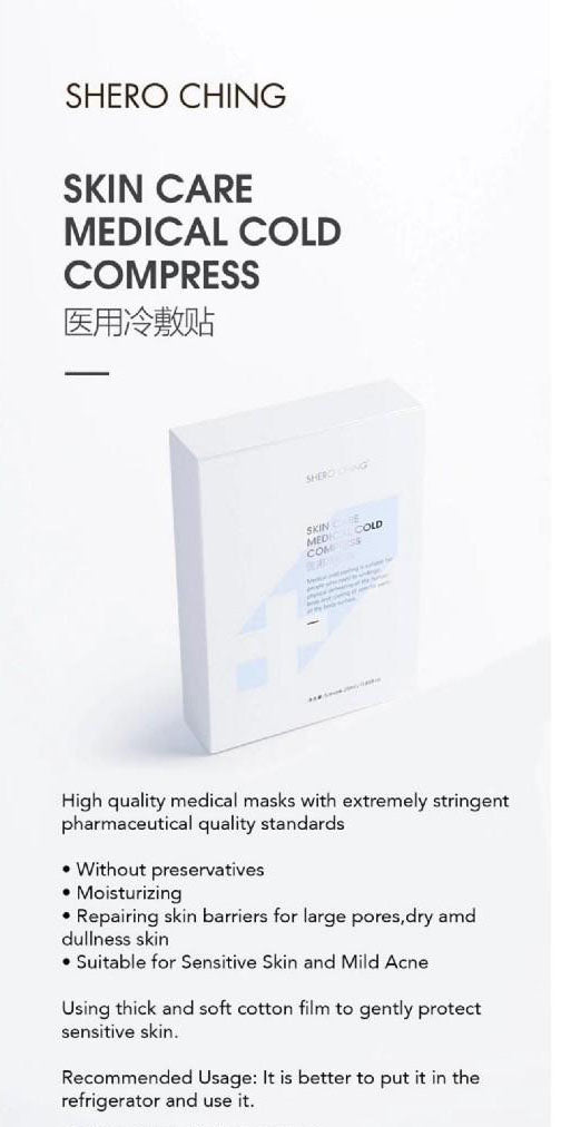 SHERO CHING - COSMECEUTICAL (SKIN CARE MEDICAL COLD COMPRESS) MASK
