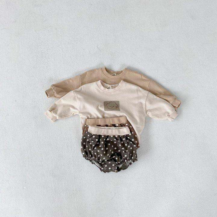 Bebe Puppy Top Bottom Set - Choulala Box
