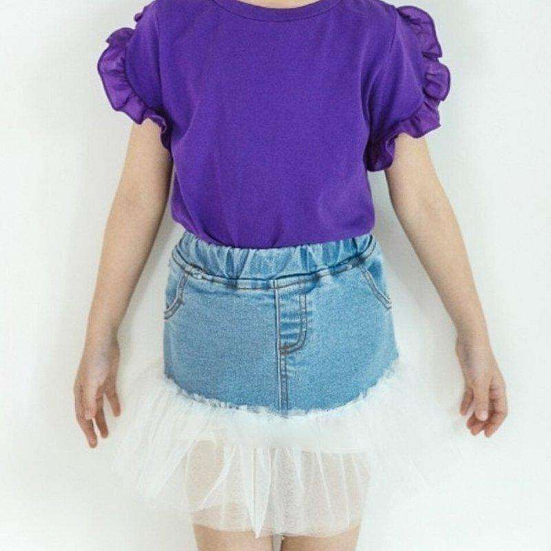 Tulle Denim Skirt - Choulala Box