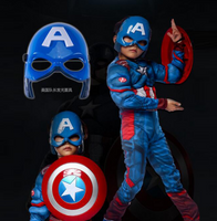 Halloween Captain's Shield Clothes Cosplay Avengers Heroes Props Mask Set