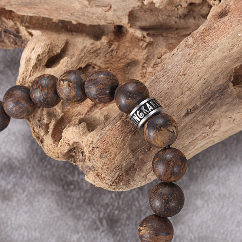 Men's Beaded King Chain Bracelet